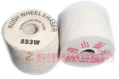进口553W剥漆尼龙轮|脱漆纤维轮
