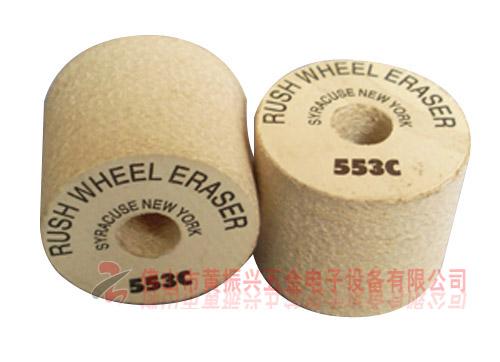 AE0054纤维磨轮|553C剥漆尼龙轮|漆包线剥漆轮|漆包线脱漆轮|漆包线磨漆轮